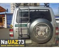 Лестница к багажнику УАЗ Патриот